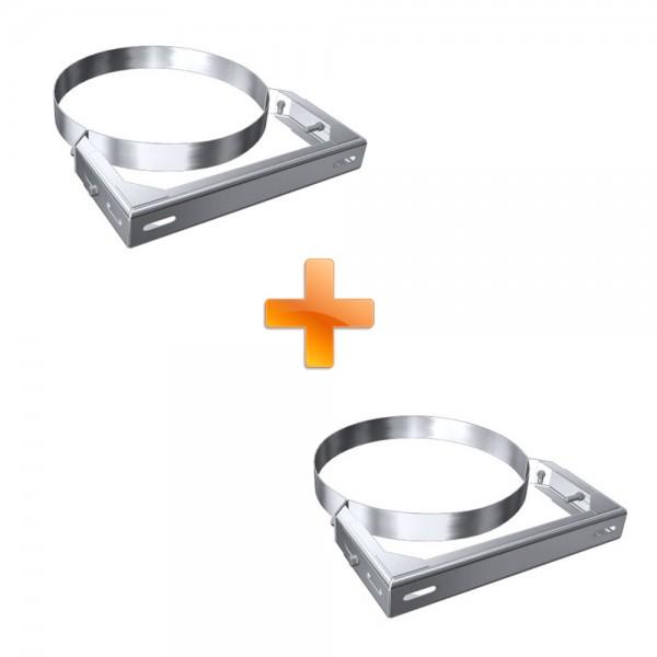 2 x einstellbarer Wandhalter, Wandabstand 420 - 530 mm