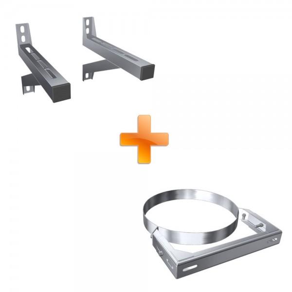 1 x Wandkonsole, 1 x einstellbarer Wandhalter, Wandabstand 420 - 530 mm